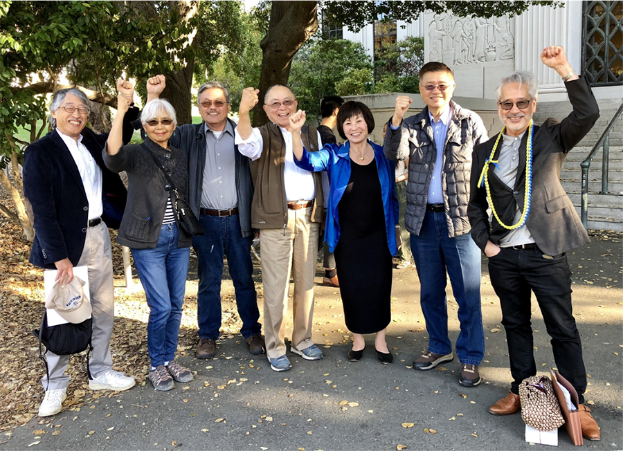members of the Asian American Political Alliance at a homecoming event in 2018.